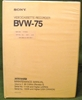 Picture of Sony BVW-75 Maintenance Manual Volume 2 6th Edition (Revised 5)