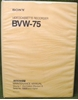 Picture of Sony BVW-75 Volume 1 2nd Edition (Revised 3)