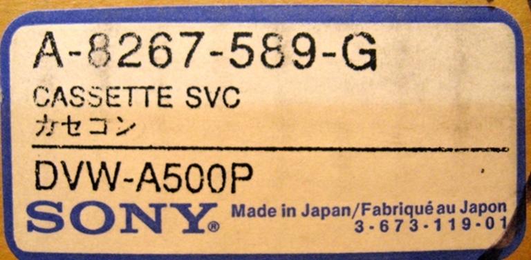 Afbeelding van Sony DVW-A500P Elevator mechanism, NOS