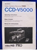 Picture of Sony CCD-V5000 (Hi8) Operation Manual